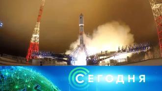 3 декабря 2020 года. 10:00.3 декабря 2020 года. 10:00.НТВ.Ru: новости, видео, программы телеканала НТВ