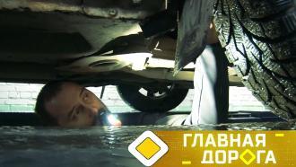 Чем рискует владелец машины без ключа икак слышат мотор глухие механики? «Главная дорога»— всубботу на НТВ