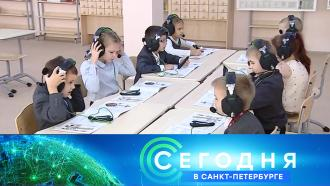 3декабря 2020года. 16:15.3декабря 2020года. 16:15.НТВ.Ru: новости, видео, программы телеканала НТВ