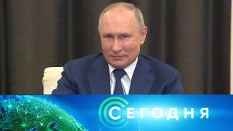 4декабря 2020года. 16:00.4декабря 2020года. 16:00.НТВ.Ru: новости, видео, программы телеканала НТВ