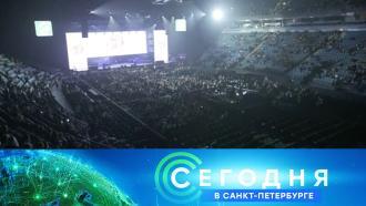 4декабря 2020года. 16:15.4декабря 2020года. 16:15.НТВ.Ru: новости, видео, программы телеканала НТВ