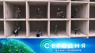 4 декабря 2020 года. 19:20.4 декабря 2020 года. 19:20.НТВ.Ru: новости, видео, программы телеканала НТВ