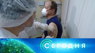 5 декабря 2020 года. 10:00.5 декабря 2020 года. 10:00.НТВ.Ru: новости, видео, программы телеканала НТВ
