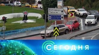 5 декабря 2020 года. 08:00.5 декабря 2020 года. 08:00.НТВ.Ru: новости, видео, программы телеканала НТВ