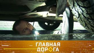 Выпуск от 5 декабря 2020 года.Самый тихий автосервис, удобство цифрового техпаспорта, запуск двигателя без ключа.НТВ.Ru: новости, видео, программы телеканала НТВ