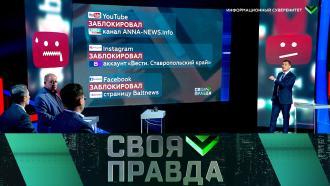 Выпуск от 4декабря 2020года.Информационный суверенитет.НТВ.Ru: новости, видео, программы телеканала НТВ
