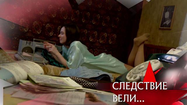 Выпуск от 6 декабря 2020 года.«Маленькая Валя».НТВ.Ru: новости, видео, программы телеканала НТВ