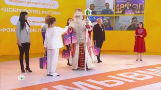 Большие мечты маленьких детей и<nobr>онлайн-марафон</nobr> «Мы вместе»: продолжение путешествия Дедушки Мороза