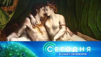 9декабря 2020года. 19:20.9декабря 2020года. 19:20.НТВ.Ru: новости, видео, программы телеканала НТВ