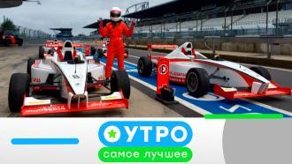 9 декабря 2020 года.9 декабря 2020 года.НТВ.Ru: новости, видео, программы телеканала НТВ