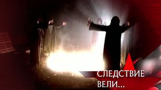 «Колдун».«Колдун».НТВ.Ru: новости, видео, программы телеканала НТВ