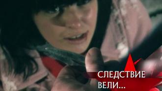«Агент 000».«Агент 000».НТВ.Ru: новости, видео, программы телеканала НТВ