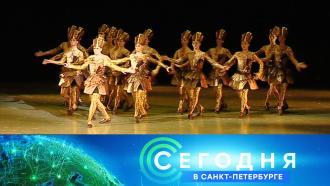11 декабря 2020 года. 16:15.11 декабря 2020 года. 16:15.НТВ.Ru: новости, видео, программы телеканала НТВ