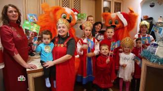 Дед Мороз икоманда НТВ подарили праздник ребятам из <nobr>Улан-Удэ</nobr> иТюмени