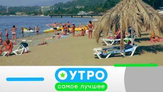 11 декабря 2020 года.11 декабря 2020 года.НТВ.Ru: новости, видео, программы телеканала НТВ