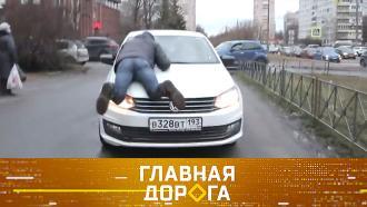 Выпуск от 12декабря 2020года.Схватка на парковке, «взломщик» шлагбаумов и автопутешествие в Крым.НТВ.Ru: новости, видео, программы телеканала НТВ