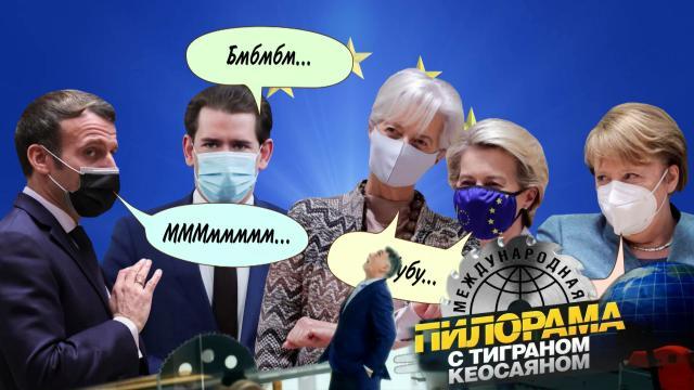 12 декабря 2020 года.12 декабря 2020 года.НТВ.Ru: новости, видео, программы телеканала НТВ