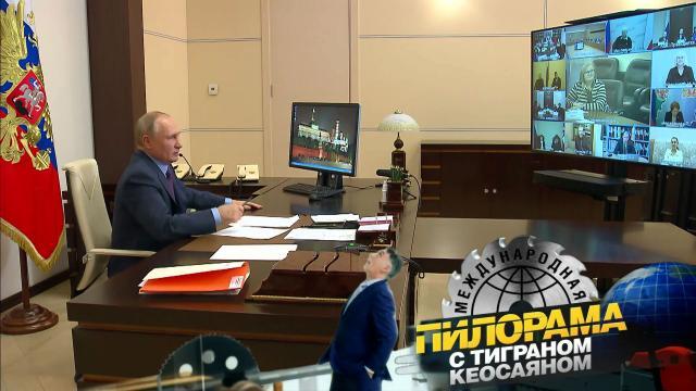 Блестящее выступление президента РФ на саммите лидеров G20.НТВ.Ru: новости, видео, программы телеканала НТВ