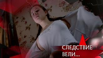 Выпуск от 13 декабря 2020 года.«Непристойное предложение».НТВ.Ru: новости, видео, программы телеканала НТВ