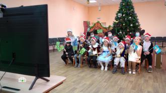 Дедушка Мороз наколдовал новогодние подарки для ребят из Чувашии ис Сахалина