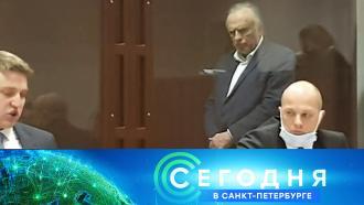 14 декабря 2020 года. 19:20.14 декабря 2020 года. 19:20.НТВ.Ru: новости, видео, программы телеканала НТВ