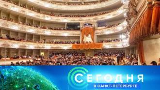 14 декабря 2020 года. 16:15.14 декабря 2020 года. 16:15.НТВ.Ru: новости, видео, программы телеканала НТВ