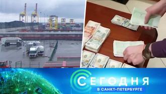 15 декабря 2020 года. 16:15.15 декабря 2020 года. 16:15.НТВ.Ru: новости, видео, программы телеканала НТВ
