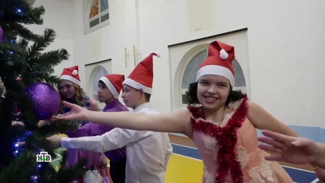 Продолжение сказочного путешествия Деда Мороза: сюрпризы для детей из Петербурга ис Сахалина.НТВ.Ru: новости, видео, программы телеканала НТВ