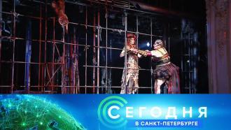 16 декабря 2020 года. 16:15.16 декабря 2020 года. 16:15.НТВ.Ru: новости, видео, программы телеканала НТВ