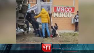 16 декабря 2020 года.16 декабря 2020 года.НТВ.Ru: новости, видео, программы телеканала НТВ