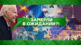 Выпуск от 17 декабря 2020 года.Замерли в ожидании?!НТВ.Ru: новости, видео, программы телеканала НТВ