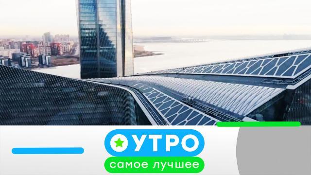 18декабря 2020года.18декабря 2020года.НТВ.Ru: новости, видео, программы телеканала НТВ