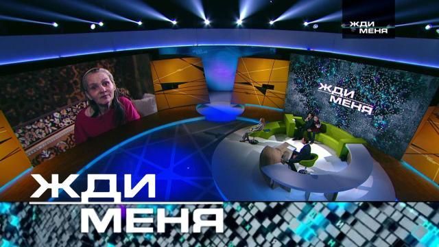 Выпуск от 18декабря 2020года.Выпуск от 18декабря 2020года.НТВ.Ru: новости, видео, программы телеканала НТВ
