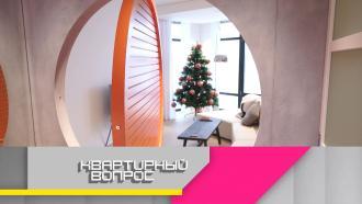 Выпуск от 19 декабря 2020 года.Минималистичная спальня-гостиная, вдохновленная Японией.НТВ.Ru: новости, видео, программы телеканала НТВ