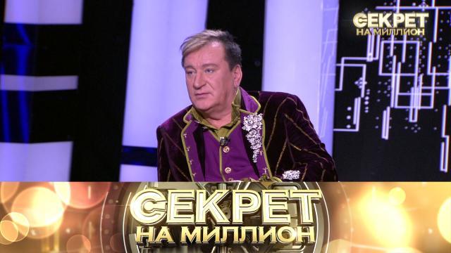 Сергей Пенкин.Сергей Пенкин.НТВ.Ru: новости, видео, программы телеканала НТВ