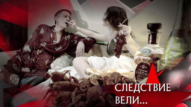 Выпуск от 20декабря 2020года.«Горячие наслаждения».НТВ.Ru: новости, видео, программы телеканала НТВ