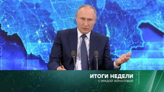 20декабря 2020года.20декабря 2020года.НТВ.Ru: новости, видео, программы телеканала НТВ