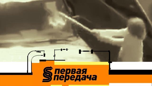 Выпуск от 20 декабря 2020 года.Наказание для автовандалов ириски аренды машины свыкупом.НТВ.Ru: новости, видео, программы телеканала НТВ