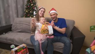 Особенные подарки для особенных детей: Дед Мороз наколдовал праздник вПодольске, Кизилюрте иЭлисте