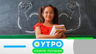 21 декабря 2020 года.21 декабря 2020 года.НТВ.Ru: новости, видео, программы телеканала НТВ