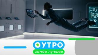 22 декабря 2020 года.22 декабря 2020 года.НТВ.Ru: новости, видео, программы телеканала НТВ