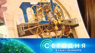 22 декабря 2020 года. 19:20.22 декабря 2020 года. 19:20.НТВ.Ru: новости, видео, программы телеканала НТВ