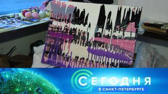 22 декабря 2020 года. 16:15.22 декабря 2020 года. 16:15.НТВ.Ru: новости, видео, программы телеканала НТВ
