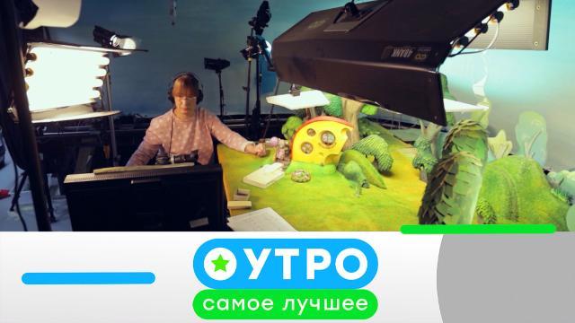 23декабря 2020года.23декабря 2020года.НТВ.Ru: новости, видео, программы телеканала НТВ