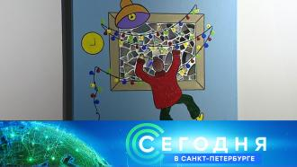 23декабря 2020года. 16:15.23декабря 2020года. 16:15.НТВ.Ru: новости, видео, программы телеканала НТВ