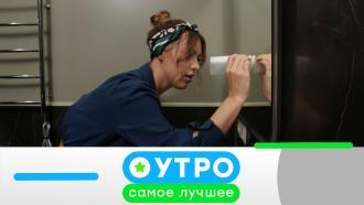 24декабря 2020года.24декабря 2020года.НТВ.Ru: новости, видео, программы телеканала НТВ