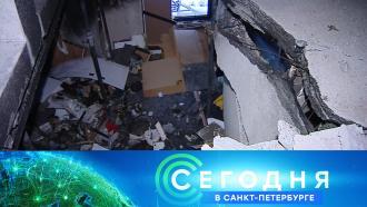 24 декабря 2020 года. 16:15.24 декабря 2020 года. 16:15.НТВ.Ru: новости, видео, программы телеканала НТВ