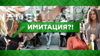 Выпуск от 25декабря 2020года.Имитация?!НТВ.Ru: новости, видео, программы телеканала НТВ