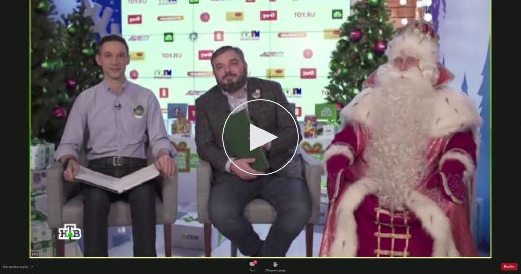 Праздничная <nobr>пресс-конференция</nobr>, посвященная итогам «Путешествия Деда Мороза сНТВ»