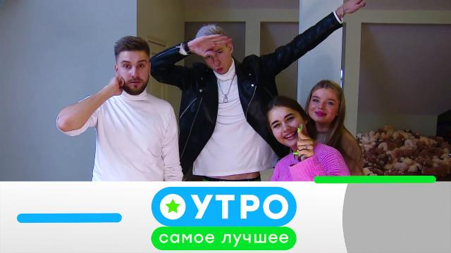 25декабря 2020года.25декабря 2020года.НТВ.Ru: новости, видео, программы телеканала НТВ